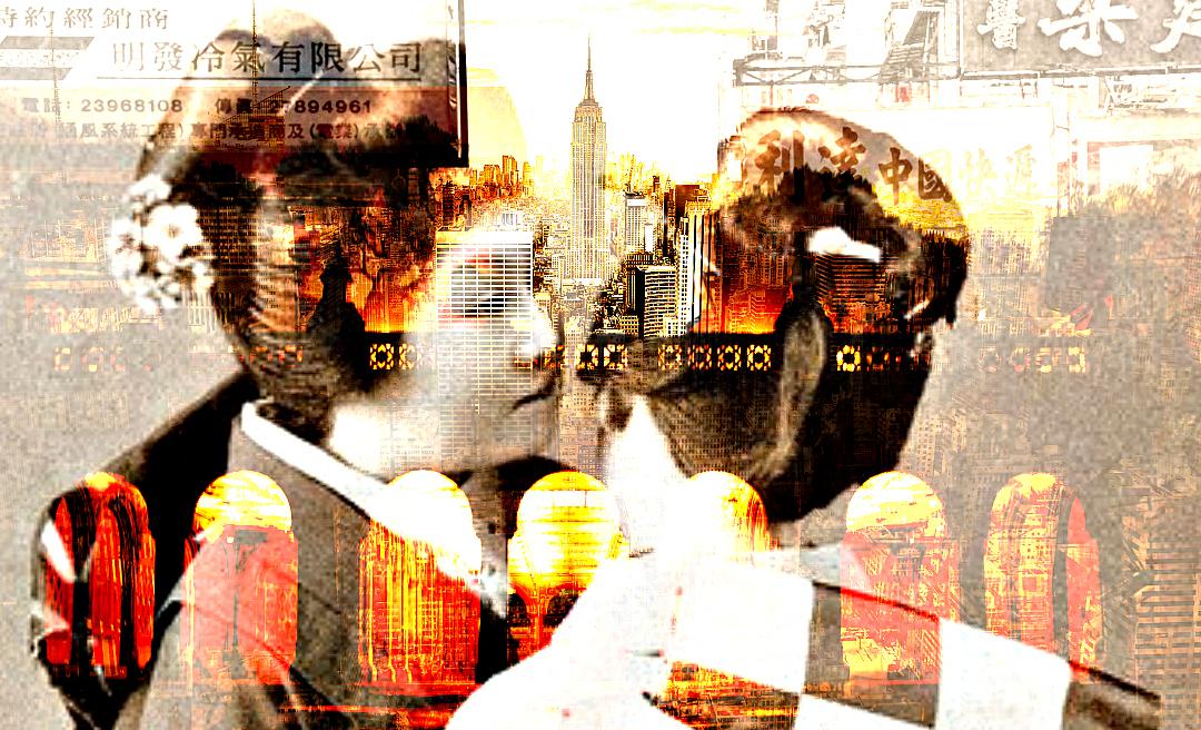 Cityscape Mentoring World